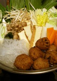 温かお鍋☆揚げ団子と中華風タレで♪