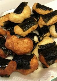 山芋の磯辺揚げと山芋の天ぷら