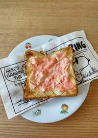 明太クリームチーズトースト