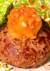 肉汁じゅわ〜!肉厚☆和風おろしハンバーグ