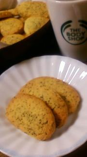 簡単おやつ★紅茶クッキーの写真
