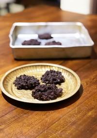 焼かずに簡単コーンフレークチョコクッキー