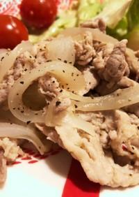 下味冷凍で、豚と玉ねぎのみそマヨ炒め
