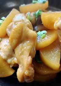 フライパンで時短☆鶏手羽元と大根の煮物