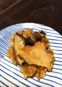 中華おこわ(焼豚、椎茸、ピーナッツ)