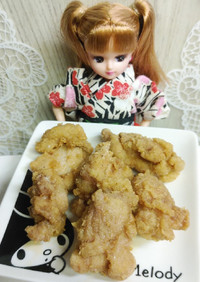 リカちゃん♡鶏の唐揚げ(芝麻醤)