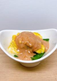 ふんわり玉子と小松菜のオーロラソース
