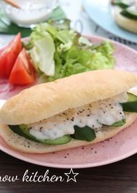 きゅうりのサンド☆ヨーグルトナッツソース