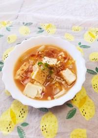 具沢山☆厚揚げと野菜のトマトスープ