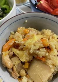 筍ご飯(鶏肉入り)