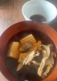 平茸と豆腐の湯豆腐風