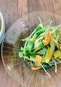 即席ラー油のピリ辛香味野菜サラダ
