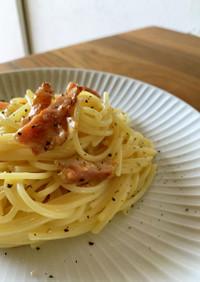 チーズと卵黄のパスタ(カルボナーラ)