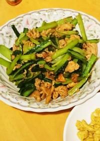 【簡単】豚と小松菜の炒め物