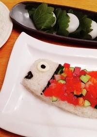 こどもの日 海鮮ばらちらし寿司