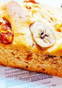 バナナとトマトのパウンドケーキ