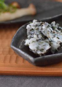 材料3つ☆長芋の梅ポテトサラダ