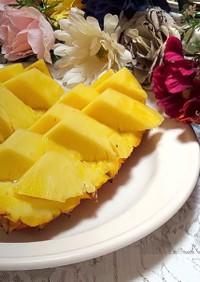 台湾産パイナップルの切り方と簡単水耕栽培