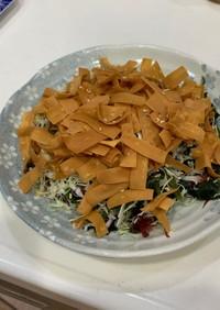 パリパリ海藻サラダ