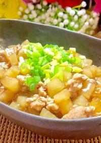 レンチンで簡単✨豚挽肉と大根のトロミ煮