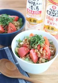大豆ミートとトマトのピリ辛そぼろ丼