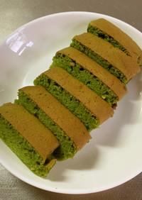 MrsWongちの新緑台湾カステラ