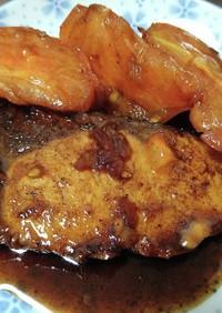 ぶりのバルサミコ焼き