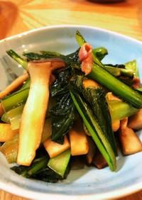 小松菜とエリンギのバター炒め