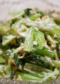 小松菜とツナのマヨネーズ和え