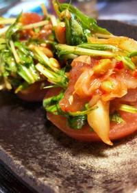 まぐキム納豆水菜のトマトボード