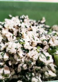 春菊と黒ごまの白和え