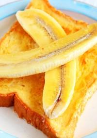 焼きバナナのせ甘酒フレンチトースト