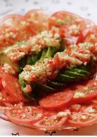 彩り簡単サラダ♪アボカドトマトサラダ