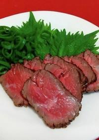牛もも肉のたたき