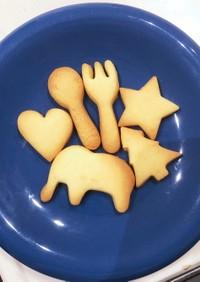 こどもと作れる簡単型抜きクッキー