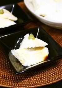 豆乳で作る!チーズ豆腐