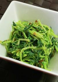 水菜の塩昆布マヨサラダ
