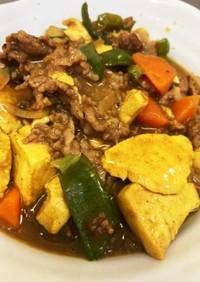 牛肉と豆腐のカレーオイスターソース炒め