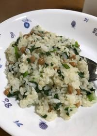納豆と野沢菜だけの簡単チャーハン☆みそ味