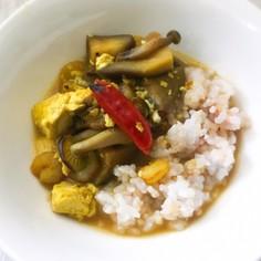簡単ヘルシー☆小海老と豆腐のスープカレー