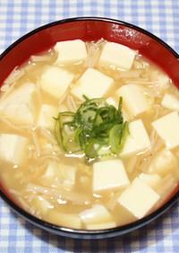 バズレシピ☆乾燥エノキと乾燥納豆で納豆汁