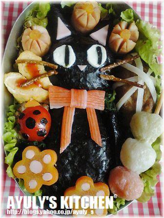 *黒猫ジジ弁当*キャラ弁*