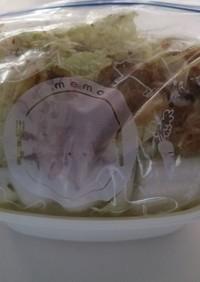 ★1%の塩+α★袋で漬ける★簡単漬物