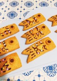 こどもの日☆HMでこいのぼりクッキー