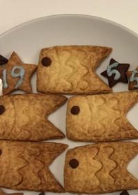 子どもの日に‼︎鯉のぼりクッキー