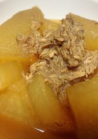 大根とツナ缶の煮物