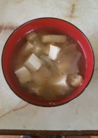 味わい深い牛蒡と大根の味噌汁