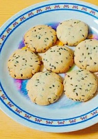 ビタミンEたっぷり☆ゴマクッキー☆
