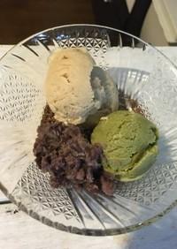 抹茶•きな粉のヴィーガンアイスクリーム