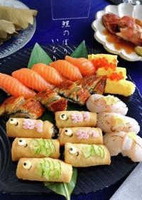 鯉のぼりいなり寿司★子供の日